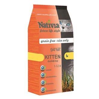 KOČKY - Nativia Cat Kitten 10kg