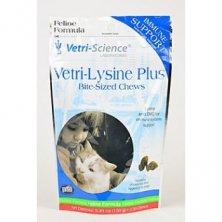 VetriScience Lysine Plus podp.imunity kočka 150g