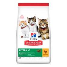 Hill´s Fel. Dry Kitten Chicken 1,5kg