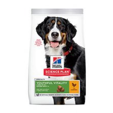 Hill´s Can.Dry SP Mature Adult5+YoutVital L Chick2,5kg